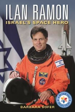 Ilan Ramon Israel's space hero book cover