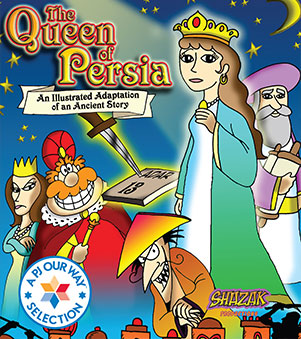 Queen of Persia book cover